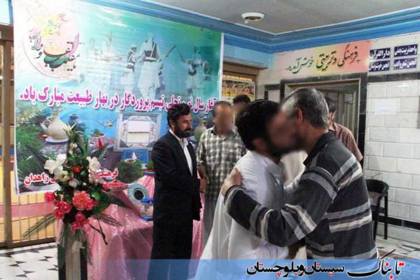 گزارش تصویری: عید در زندان زاهدان