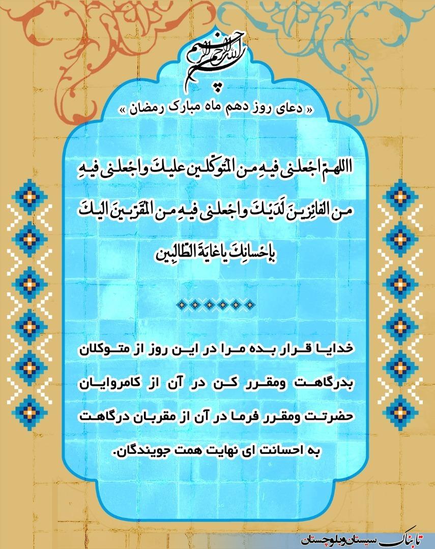 http://www.tabnaksistanbaluchestan.ir/files/fa/news/1398/2/25/492649_802.jpg